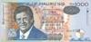 1000 Рупий выпуска 1999 года, Маврикий. Подробнее...