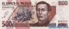 500 Новых Песо выпуска 1992 года, Мексика. Подробнее...