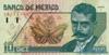 10 Песо выпуска 1996 года, Мексика. Подробнее...