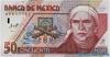 50 Песо выпуска 1998 года, Мексика. Подробнее...