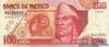 100 Песо выпуска 1998 года, Мексика. Подробнее...