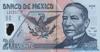20 Песо выпуска 2001 года, Мексика. Подробнее...