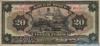 20 Песо выпуска 1933 года, Мексика. Подробнее...