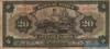 20 Песо выпуска 1934 года, Мексика. Подробнее...