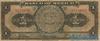 1 Песо выпуска 1936 года, Мексика. Подробнее...