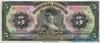 5 Песо выпуска 1946 года, Мексика. Подробнее...