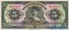 5 Песо выпуска 1947 года, Мексика. Подробнее...