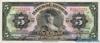 5 Песо выпуска 1948 года, Мексика. Подробнее...