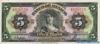 5 Песо выпуска 1949 года, Мексика. Подробнее...