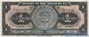 1 Песо выпуска 1945 года, Мексика. Подробнее...