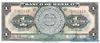 1 Песо выпуска 1948 года, Мексика. Подробнее...