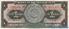 1 Песо выпуска 1950 года, Мексика. Подробнее...