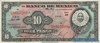 10 Песо выпуска 1947 года, Мексика. Подробнее...