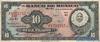 10 Песо выпуска 1948 года, Мексика. Подробнее...