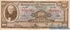 100 Песо выпуска 1945 года, Мексика. Подробнее...