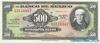 500 Песо выпуска 1974 года, Мексика. Подробнее...