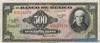500 Песо выпуска 1977 года, Мексика. Подробнее...