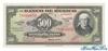 500 Песо выпуска 1978 года, Мексика. Подробнее...
