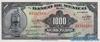 1000 Песо выпуска 1978 года, Мексика. Подробнее...