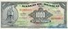 1000 Песо выпуска 1972 года, Мексика. Подробнее...