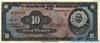 10 Песо выпуска 1951 года, Мексика. Подробнее...