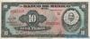 10 Песо выпуска 1953 года, Мексика. Подробнее...