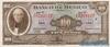 100 Песо выпуска 1959 года, Мексика. Подробнее...