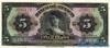5 Песо выпуска 1953 года, Мексика. Подробнее...