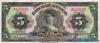 5 Песо выпуска 1954 года, Мексика. Подробнее...