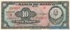 10 Песо выпуска 1958 года, Мексика. Подробнее...