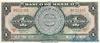 1 Песо выпуска 1959 года, Мексика. Подробнее...