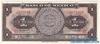1 Песо выпуска 1969 года, Мексика. Подробнее...