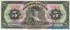 5 Песо выпуска 1957 года, Мексика. Подробнее...