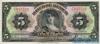 5 Песо выпуска 1959 года, Мексика. Подробнее...