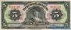 5 Песо выпуска 1963 года, Мексика. Подробнее...