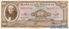 100 Песо выпуска 1965 года, Мексика. Подробнее...