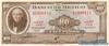 100 Песо выпуска 1970 года, Мексика. Подробнее...