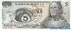 5 Песо выпуска 1971 года, Мексика. Подробнее...
