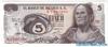 5 Песо выпуска 1972 года, Мексика. Подробнее...