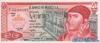 20 Песо выпуска 1976 года, Мексика. Подробнее...