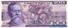 100 Песо выпуска 1974 года, Мексика. Подробнее...