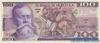 100 Песо выпуска 1978 года, Мексика. Подробнее...
