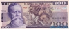 100 Песо выпуска 1979 года, Мексика. Подробнее...