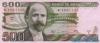 500 Песо выпуска 1979 года, Мексика. Подробнее...