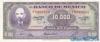 10000 Песо выпуска 1979 года, Мексика. Подробнее...