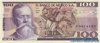100 Песо выпуска 1981 года, Мексика. Подробнее...