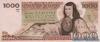1000 Песо выпуска 1982 года, Мексика. Подробнее...