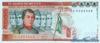 5000 Песо выпуска 1982 года, Мексика. Подробнее...