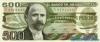 500 Песо выпуска 1984 года, Мексика. Подробнее...