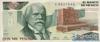 2000 Песо выпуска 1983 года, Мексика. Подробнее...